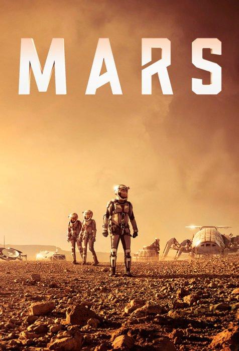 MARS série