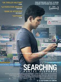 searching-portée disparue; critique ; avis ; Deauville ; Sundance