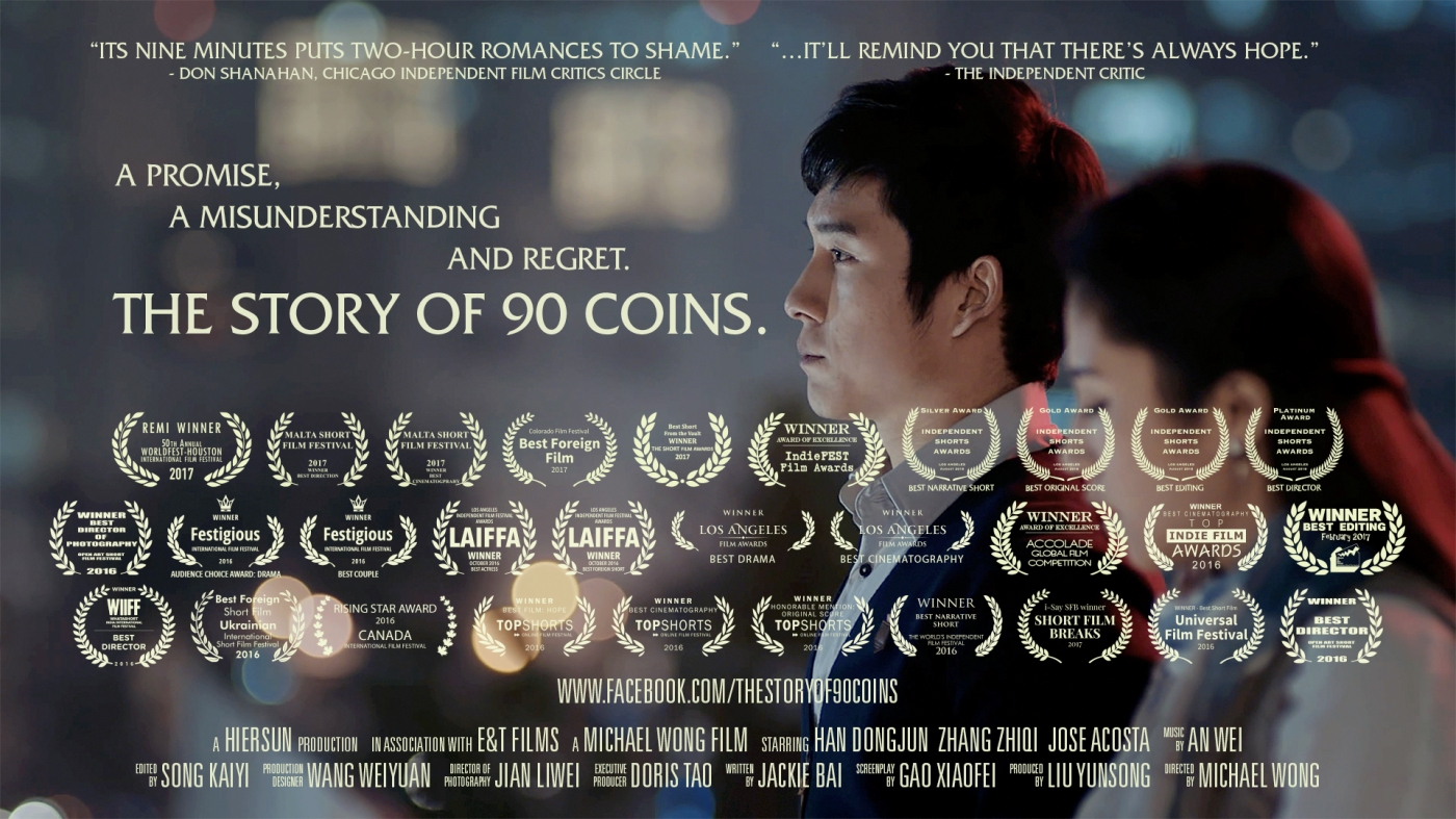 Michael Wong ; the story of 90 coins ; romance ; cours métrage ; winner ; londres ; toronto ; los angeles; chine ; pékin ;