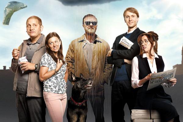 after life critique; avis after life; comédie noire; Ricky Gervais