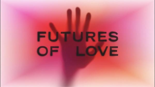 exposition paris; Pantin; futures of love avis;magasins généraux