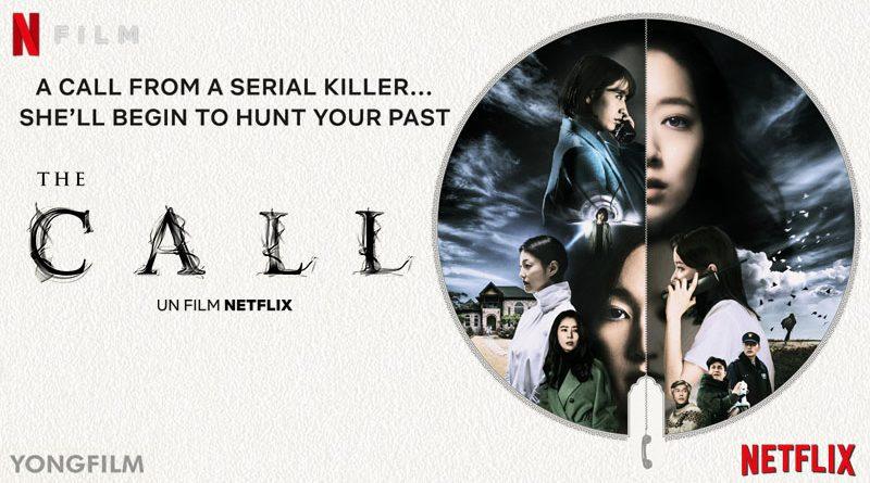 Netflix;horreur;films coréens